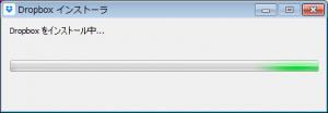 アプリ版Dropboxをインストール…