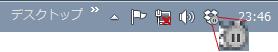 Dropboxの一時停止アイコン