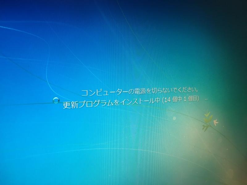 シャットダウン時のWindows Update…